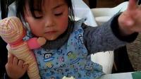 小小吃面包遇上冰激凌VID_20150103_130400