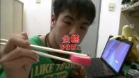 元旦快乐 大家一起吃日本御节料理吧 09