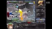 PS2《罪恶工具XX#R》生存模式RTA 28分49秒(游戏内时间) 快速通关挑战【附日文解说1∕3】