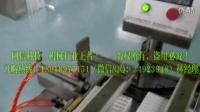 上海阿信科技350三维包装机在东药集团使用