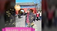 视频: 龙海制作-帅哥-天坛公园-QQ2909954262