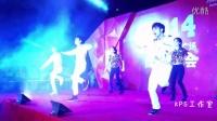 2014松湖万科生活广场周年庆晚会【KPS工作室】动感舞蹈表演