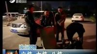 山东潍坊KTV的小姐和服务员,组团去浙江海宁偷皮衣,被抓!