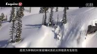 【先生STYLE第56期】又是一年滑雪季 带齐装备去滑雪