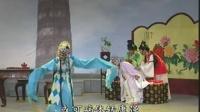 扬剧玉蜻蜓精选(张爱华 翟金银)