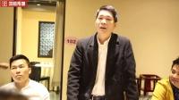 北京湛江设计力量第一次聚会个人自我介绍视频