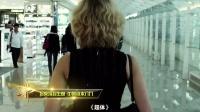 星映话-《年度策划:解读2014电影圈变局》