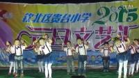 幼儿园大班舞蹈 ---有爱就有天堂