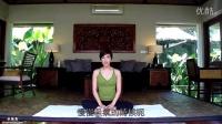 LULU老师的舒服瑜珈 舒缓肩颈酸痛,迅速解除压力的呼吸法!