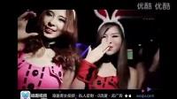 最新夜店DJ舞曲dj热舞032_标清