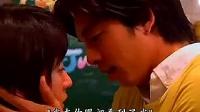 咖啡王子一号店10(kiss片段)-320x240
