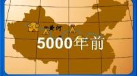 水木娃娃十万个为什么 334为什么我们中国人称自己为炎黄子孙?