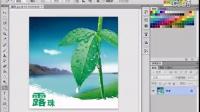 [PS]Photoshop CS6实例072通过自由钢笔工具创建闭合路径