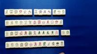 福牌棋牌游戏视频教学之成功篇---006