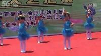 小燕子幼儿园舞蹈025 兔子舞