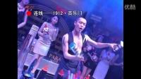 圣诞狂欢夜-扬州电视台@现场直播大伟老师 百乐门酒吧激情演绎!