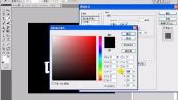 2015最牛ps入门ps基础ps教程ps视频6.5  利用渐变叠加和描边制作渐变文字