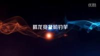 粒子流体光线片头logo效果ae模板logo演绎