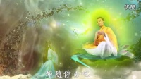 情的故事 佛教音乐微电影