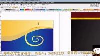 CDRX6设计元旦抢购海报 CDR教程 cdr插画教程cdr包装设计 cdr画册设计 cdr服装设计 cdr平面设计 cdr入门教程 cdr高级教程 cdr学习