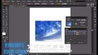 [Ai]AI教程   81 混合模式 illustrator系统教程