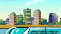 上海地铁二 郑州产品动画制作 郑州flash产品动画制作-翼虎动漫