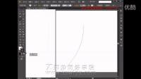 AI AI教程 AI基础 AI学习 直线段和弧形工具