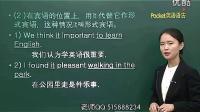 上海牛津高一英语辅导报 初一英语单词教学