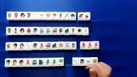 福牌棋牌游戏视频教学之争议篇---006