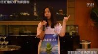 48位台生登上东方明珠号游览浦江夜景!