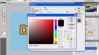 2015最牛ps入门ps基础ps教程ps视频 6.6  利用描边及扩展选区制作立体发光文字