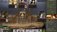 视频: 【qq英雄杀世界篇】斯巴达乱秒杨玉环,西施无限牢稳坐江山