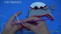 大嘴猴帽子卡通帽子的织法