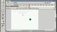 flash动画制作教程2.3标尺与参考线