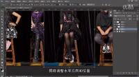 PS制作教程:老邓高歌亮瞎萝莉乐队 秘籍09_高清