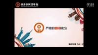 钱多多网?滨州flash动画效果制作 滨州flash动画制作-翼虎动漫