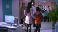 急诊室故事 11
