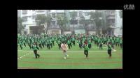 南充市高坪第七小学校园舞蹈《奋斗》