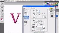 2015最牛ps入门ps基础ps教程ps视频 第课:6.12  利用画笔描边制作珍珠描边文字