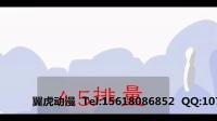 维达湿巾纸 国外产品动画制作 国外flash产品动画制作-翼虎动漫
