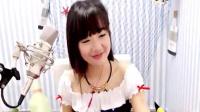 LuLu Girl Cover [Yao bao bao]《要抱抱》Wang Rong Rollin