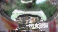 视频: 19500彩票网亚洲杯宣传片正式版