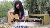 吉他弹唱《致青春》Cover by 白桦树娃娃_超清