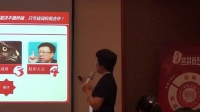 邓雨薇老师:人力资源开发