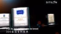 诗蒂兰品牌宣传片 诗蒂兰古瓷面膜总代V信vip713713