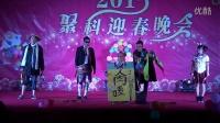 2015年聚科照明新年晚会【三句半】