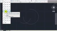 CAD教程绘制圆弧和圆环