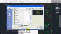 cad视频-输出文件到3D或三维软件