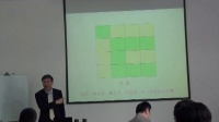 韩金钢-《市场营销与销售团队管理》