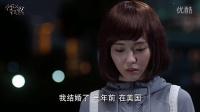电影版《何以笙箫默》杨幂短发造型曝光 与黄晓明谈浪漫校园恋爱
